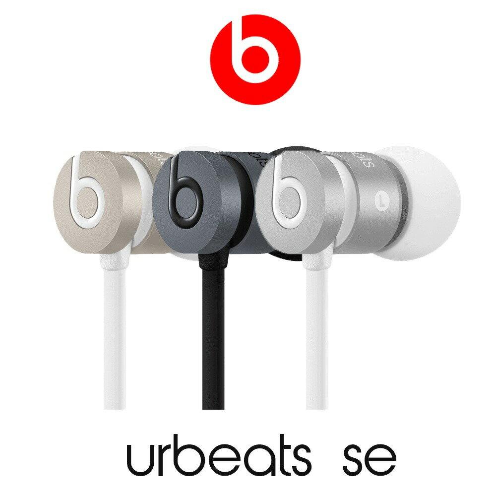 Beats Urbeats se 完美配色 支援Apple系列,公司貨附保卡,一年保固