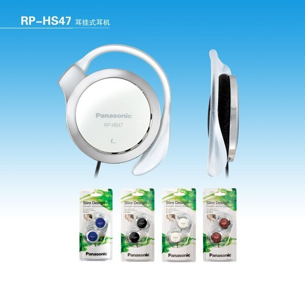 Panasonic RP-HS47超薄型立體聲耳掛式耳機 ,L頭設計,公司貨
