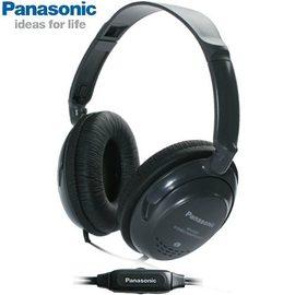 Panasonic RP-HT225 可調音量頭戴全罩式耳機 ,公司貨保固一年