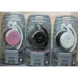 SAMPO EK-Y951折疊收納耳罩式耳機,重低音(附收納袋),音質優,便宜又好用的耳罩式耳機,超高C/P值