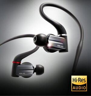 SONY XBA-A3 平衡電樞 Hybrid 三單體設計, 自行更換一般/ 線控功能耳機線