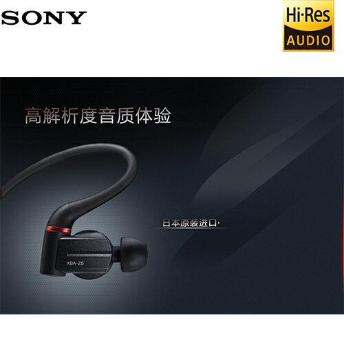 SONY XBA-Z5 Hi-Res音質,旗艦平衡電樞入耳式耳機,公司貨保固兩年