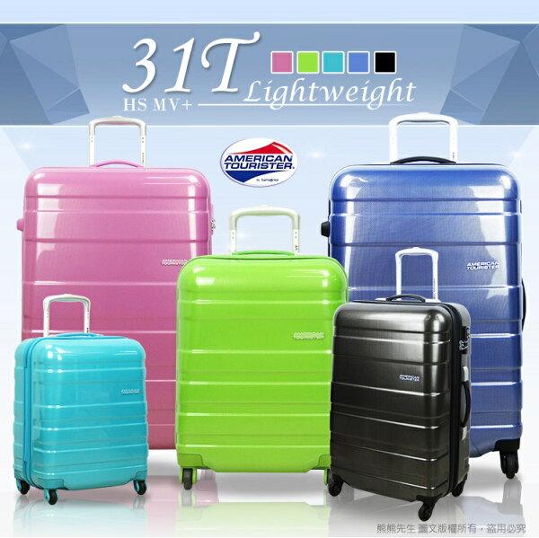 《熊熊先生》新秀麗|American Tourister美國旅行者|行李箱|登機箱31T 亮面 18吋(2.5kg) 詢問另有優惠