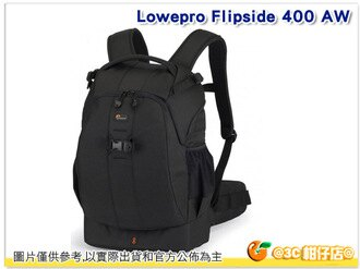 Lowepro 羅普 Flipside 400 AW 火箭手 400 AW 攝影背包 立福公司貨 相機包 後背包 雙肩後背包 外掛腳架