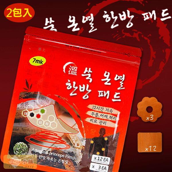 韓國 7mk 暖宮貼 艾草小太陽貼2包(3入太陽花貼+12入方形貼/包)