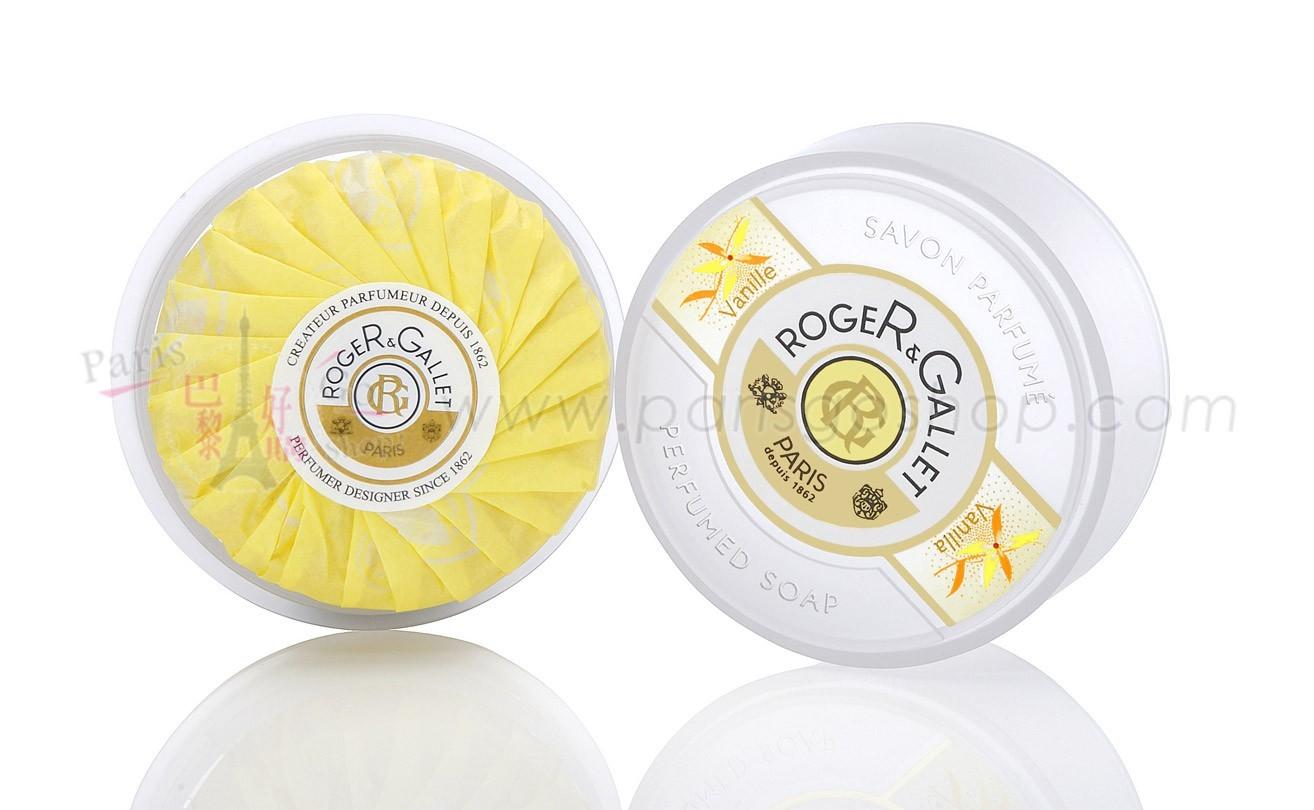 Roger & Gallet 馬約特島香草香氛香水皂(旅行盒) 100g【巴黎好購】 0