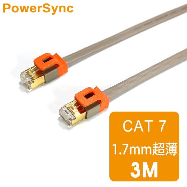 群加 Powersync CAT 7 10Gbps 室內設計款 超高速網路線 RJ45 LAN Cable【超薄扁平線】灰色  3M (CAT7-EFIMG38)