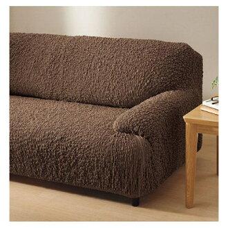 雙人用伸縮沙發套 N-FIT DBR