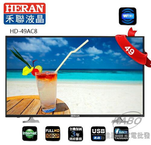 【佳麗寶】-【禾聯HERAN】49型-HERTV Smart LED液晶顯示器HD-49AC2