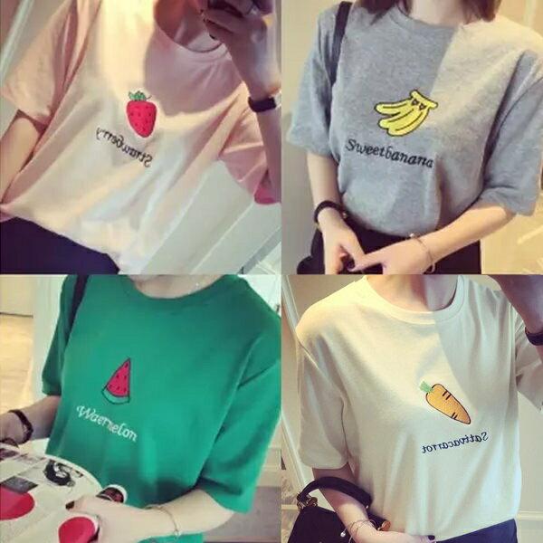 PS Mall  可愛西瓜草莓香蕉水果圖案圓領上衣 寬鬆短袖T恤【T027】