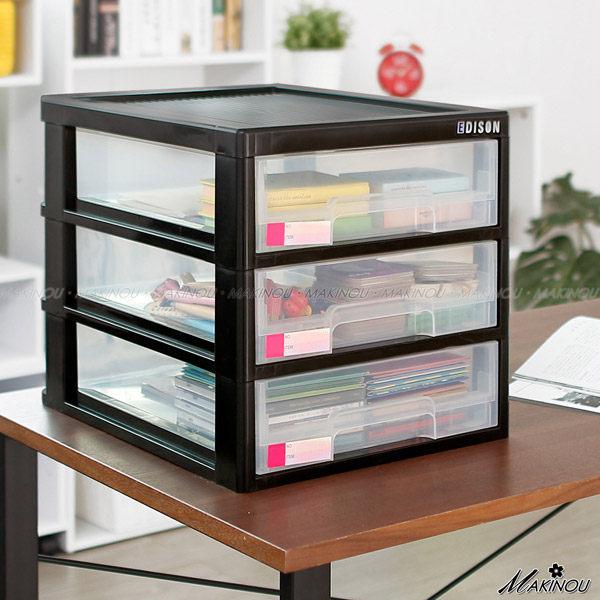 桌面收納『日本MAKINOU三層文件櫃』收納盒 收納櫃 辦公塑膠盒 牧野丁丁