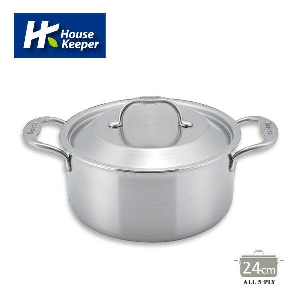 [妙管家]Bergen系列 韓國五層複合金 不鏽鋼雙柄湯鍋24cm - 限時優惠好康折扣