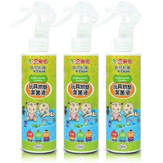搶購!!【LOG樂格】快可利得K-Clean 玩具地墊潔菌液 (超值3瓶組)
