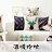 【客製圖案】Bardshop客製手工2WT/絨毛布枕套-質感客製 DIY不再困難 工廠直營/無框畫/客製化/質感家具 1