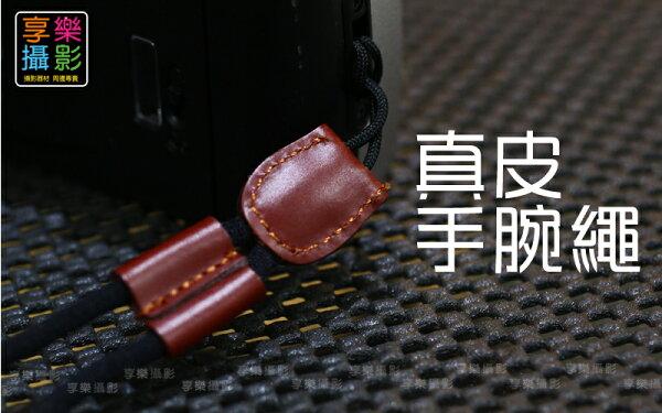 [享樂攝影] 真皮手腕繩  手繩 咖啡色/dv相機 固定繩 皮質 復古 腕繩 A5100L A5000L A6000L GF6X GM1 P340 NEX5T S120 G7X EX2F EOS M RX100M2 RX100M3 II III
