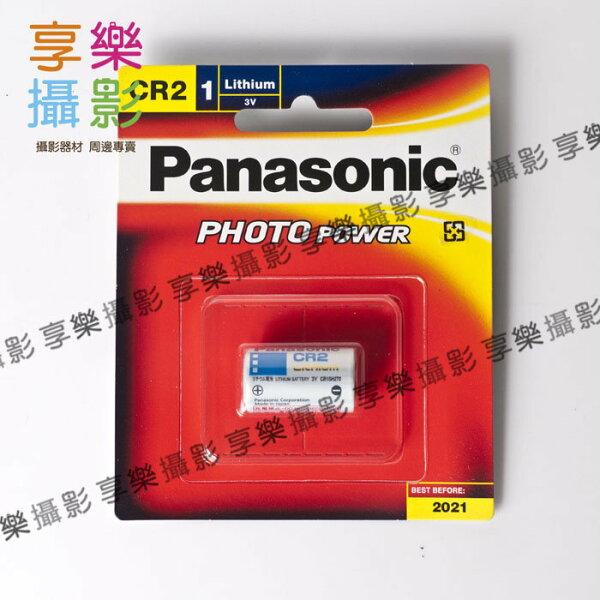 [享樂攝影] 日本原廠 Panasonic CR2 CR-2 3V鋰電池 一次性 不可充 日本製 相容 KCR2 EL1CR2 DLCR2 CR2R