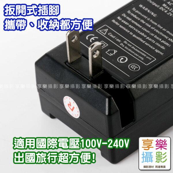 Nikon EN-EL14 ENEL14 電池充電器 無車充 破解版 保固半年 P7000 P7100 D3100 D3200 D5100 D5200