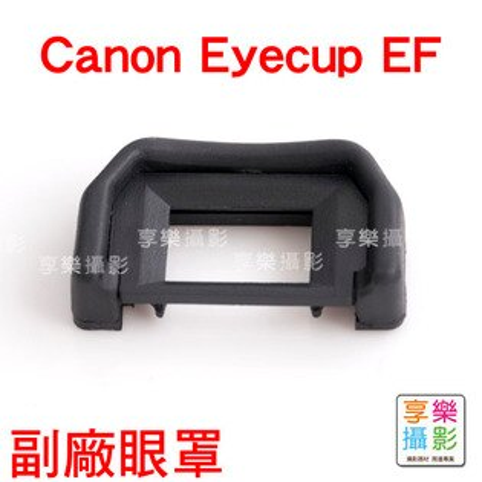 [享樂攝影] Canon觀景窗眼罩Eyecup EF 單眼 副廠眼罩600D 1100D 接目器