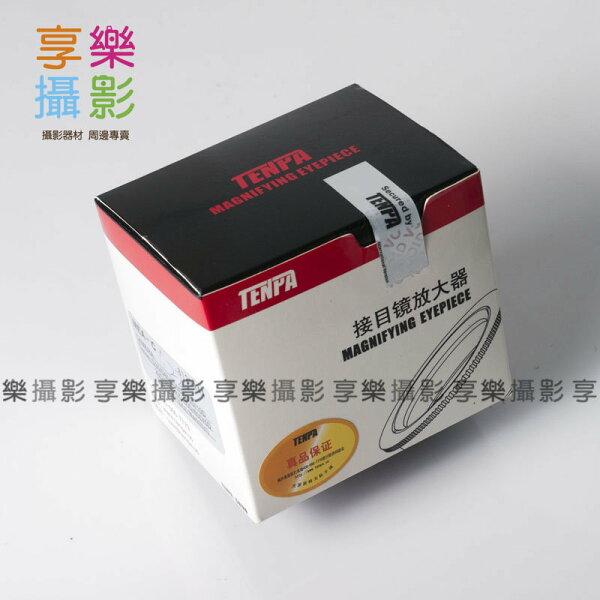 [享樂攝影]天派 TENPA 接目鏡放大器 1.36x MEA-C for canon magnifying eyepiece 6D 5D 5DII 1D 1Ds
