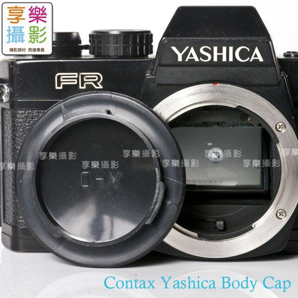 [享樂攝影]Contax Yashica C/Y 相機專用機身蓋 防塵相機蓋 塑膠材質 CY YC Carl Zeiss 西蔡 蔡司