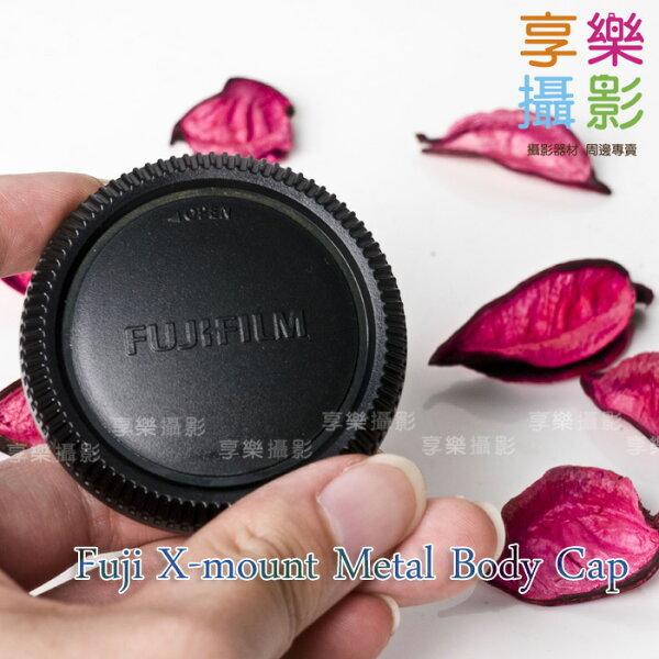 [享樂攝影] Fujifilm FX 富士 可用 機身蓋 X-mount XE1 XPRO1 X-E1 X-PRO1 防塵相機蓋 塑膠材質 CPBCFX000000