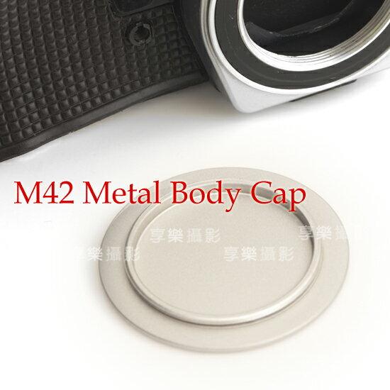 [享樂攝影] M42 金屬機身蓋 銀色 霧面設計 質感佳