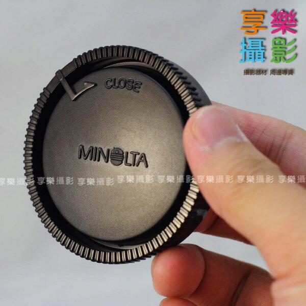 [享樂攝影] Minolta Sony Alpha接環 α 鏡頭後蓋
