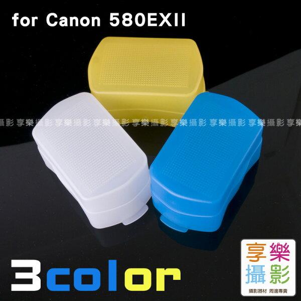 [享樂攝影] Canon 580EX YN560 3色溫肥皂盒 三色機頂柔光罩 黃藍白 580EX2 YN-560 YN560II YN560III YN565 YN-565