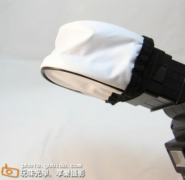 [享樂攝影] 閃光燈柔光罩 機頂 內閃 小閃可用 微距下打可用 通用型布柔光罩