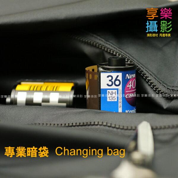 [享樂攝影] 專業暗袋 62cm x 52cm 中型加寬版 暗房袋 LOMO HOLGA 120相機 裝 135底片 換片首選 暗房設備