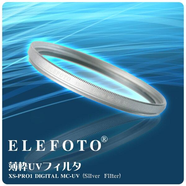 [享樂攝影]日本 銀框ELEFOTO 40.5mm XS-PRO1 DIGITAL MC-UV 超薄框UV鏡 12層鍍膜 40.5mm 賣場! sony NEX Nikon 1 V3 J3
