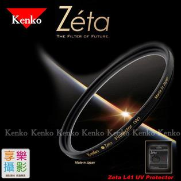 [享樂攝影]Kenko Zeta 超薄框保護鏡 UV鏡 52mm 廣角鏡必備! Canon 50mm 35mm Nikon 18-55mm sony panasonic 公司貨 究極版濾鏡