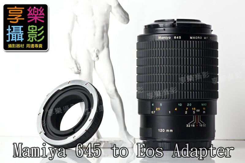 ^~享樂攝影^~ Mamiya 645 Canon EOS 斑馬 轉接環 m645 6x4