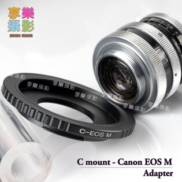 [享樂攝影] C-mount cmount c mount電影鏡頭轉接Canon EOS M 轉接環無限遠可合焦