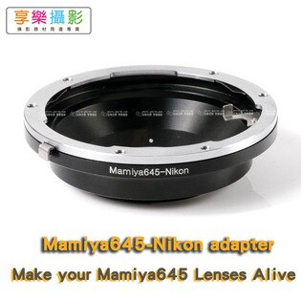 [享樂攝影]Mamiya 645 M645 6x4.5 轉接 Nikon ( F 接環) 轉接環 D300 D700