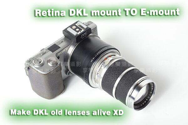 [享樂攝影]Retina DKL鏡頭轉SONY NEX E-mount機身 轉接環光圈撥盤及光圈數值NEX5 NEX3 NEX-VG10 Schneider Voigtlander KODAK