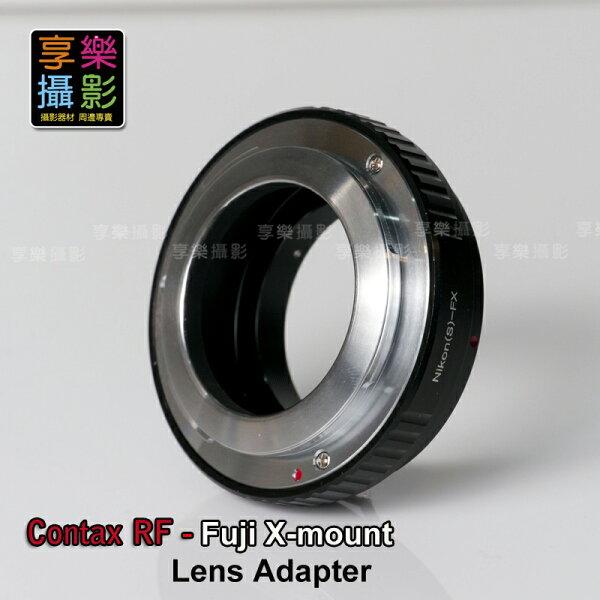 [享樂攝影] Contax RF鏡頭轉接Fujifilm X-Mount轉接環 送後蓋 X-Pro1 X接環 無限遠可合焦Nikon S Zeiss Ikon