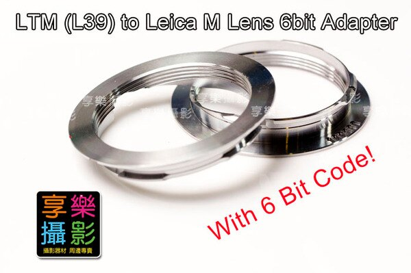 [享樂攝影] 6bit code L39 M39 鏡頭轉 Leica-M機身 L39-M 轉接環 Leica M8 M8.2 M9  28mm 90mm 50 75 35 135