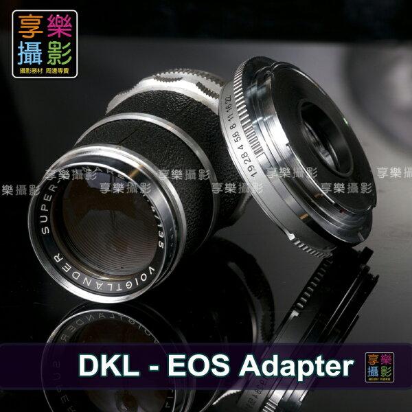 [享樂攝影] Retina DKL鏡頭轉 EOS 機身 轉接環  接環上有光圈撥桿及光圈數值貼心設計 Schneider Voigtlander 5D 7D 550D 600D