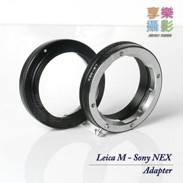 [享樂攝影] Leica M鏡頭轉接Sony E-mount 轉接環 NEX5 NEX3 NEX7 NEX-VG10 無限遠可合焦