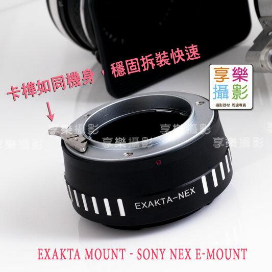 [享樂攝影] Exakta Exacta Topcon Angenieux exa鏡頭轉接SONY NEX E-mount轉接環NEX5 NEX3 VG10 NEX7 5N C