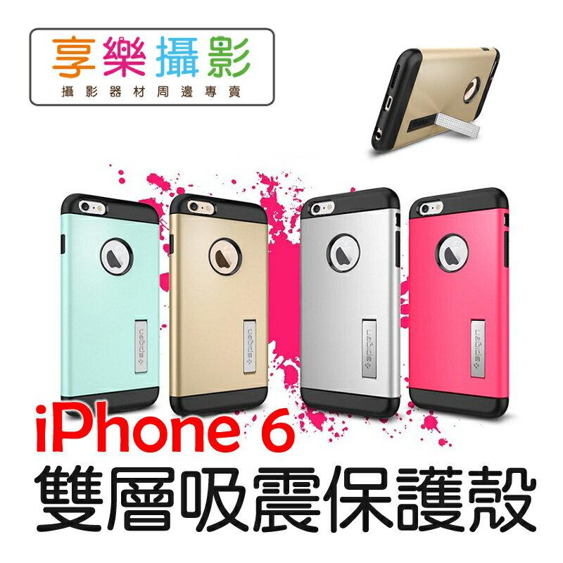 ^~享樂攝影^~~ 賣場~韓國Armor 雙層吸震側立支架 iPhone 6 6s 4.7
