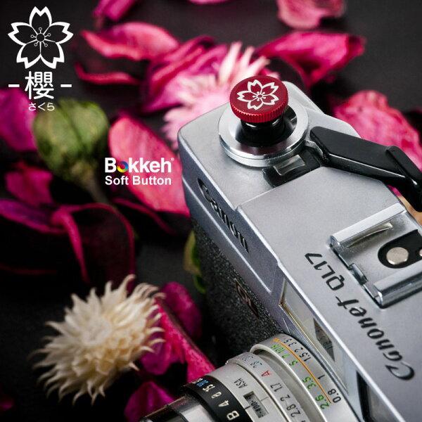 [享樂攝影] New Style!限量獨賣款! 新版SAKURA櫻花快門按鈕 風格快門鈕 金屬材質 紅色 12mm Fuji X-E1 X-pro X100 lomo FM2 底片