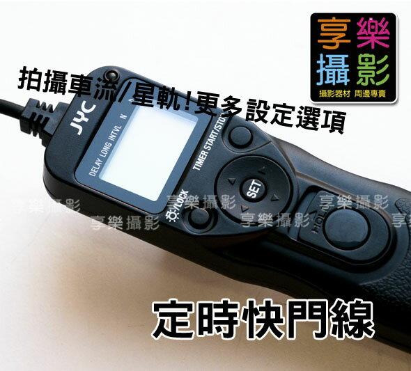 [享樂攝影][享樂攝影]JYU 爵影專業時控快門線 液晶控制 for Nikon D300s D3 D3X D700 D3 D2 D1H S3Pro S5Pro 相容MC-30/MC-36