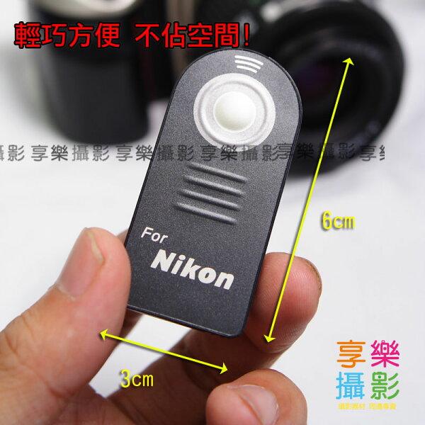 [享樂攝影]Nikon專用紅外線遙控器 功能同ML-L3 相機遙控器