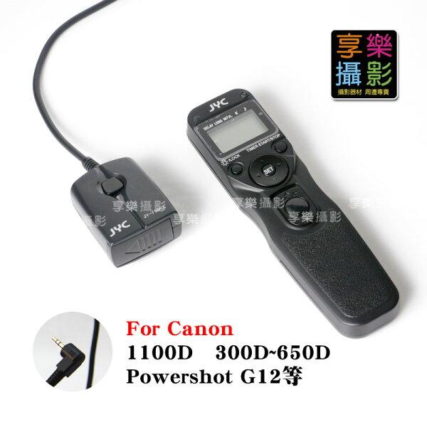 [享樂攝影]JYC 爵影 無線 遙控 定時快門線 Canon 700D 70D 100D 650D 600D 300D G12 Pentax Samsung Contax可用 參考TW-282 MC-36R