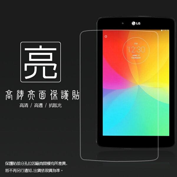 亮面螢幕保護貼 LG G Tablet 7.0 平板系列 保護貼