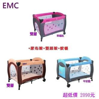 *美馨兒*EMC嬰幼兒雙層遊戲床+尿布架+雙層架+蚊帳(三色可挑)(可當嬰兒床) 2090元