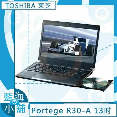 TOSHIBA Portege R30-A-00L002 黑 Core i3-4100M 標準電壓 ∥ 筆記型電腦【贈原廠包送滑鼠】三年保固