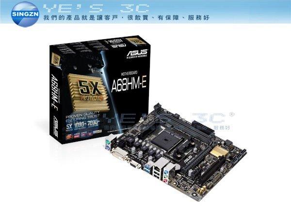 「YEs 3C」Asus 華碩 A68HM-K 主機板 FM2+ 插槽主機板 A68H 晶片組